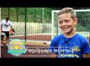 Турнир Технаря интервью дети ВК