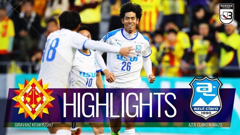 J3 League 2019, Matchday 6, Giravanz Kitakyushu vs. Azul Claro Numazu, 2019413