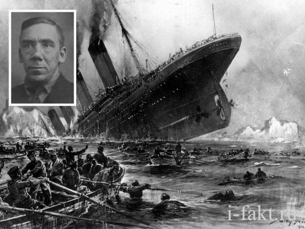Как повар Чарлз Джуфин спасся с Титаника благодаря алкоголю