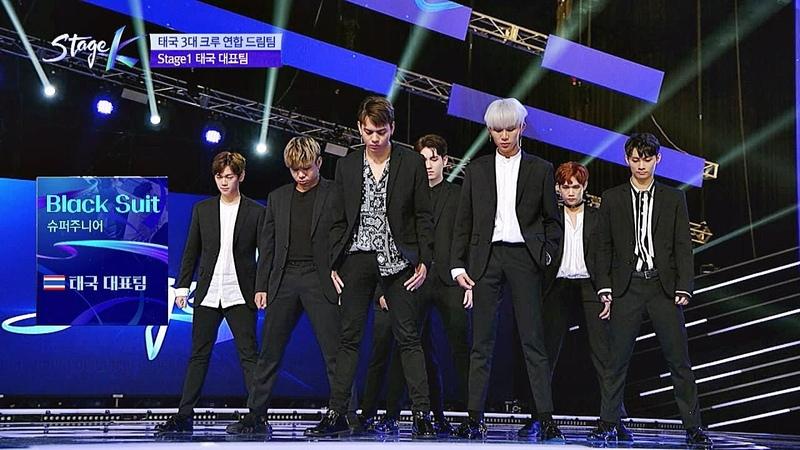당신 마음을 훔칠 슈트 군단♡ 태국 대표팀 ′Black Suit′♪ 스테이지 K(STAGE K) 3회