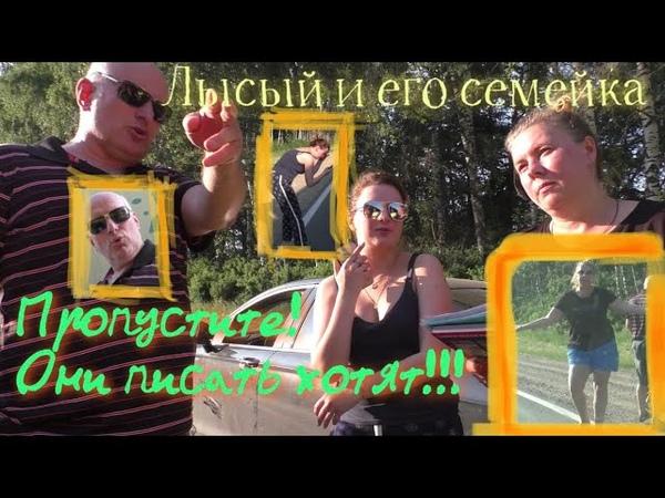 Обочечник получил УДАР в БОК Приключения семьи москвичей(г.Троицк) в Нижегородской области!