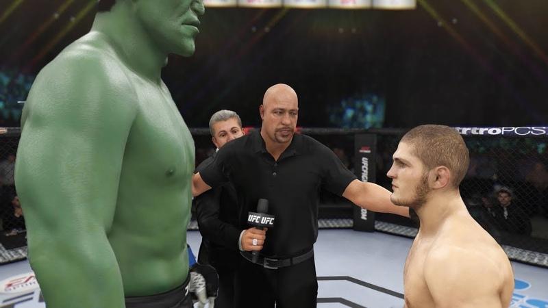 ХАБИБ НУРМАГОМЕДОВ vs ХАЛК(HULK) в UFC