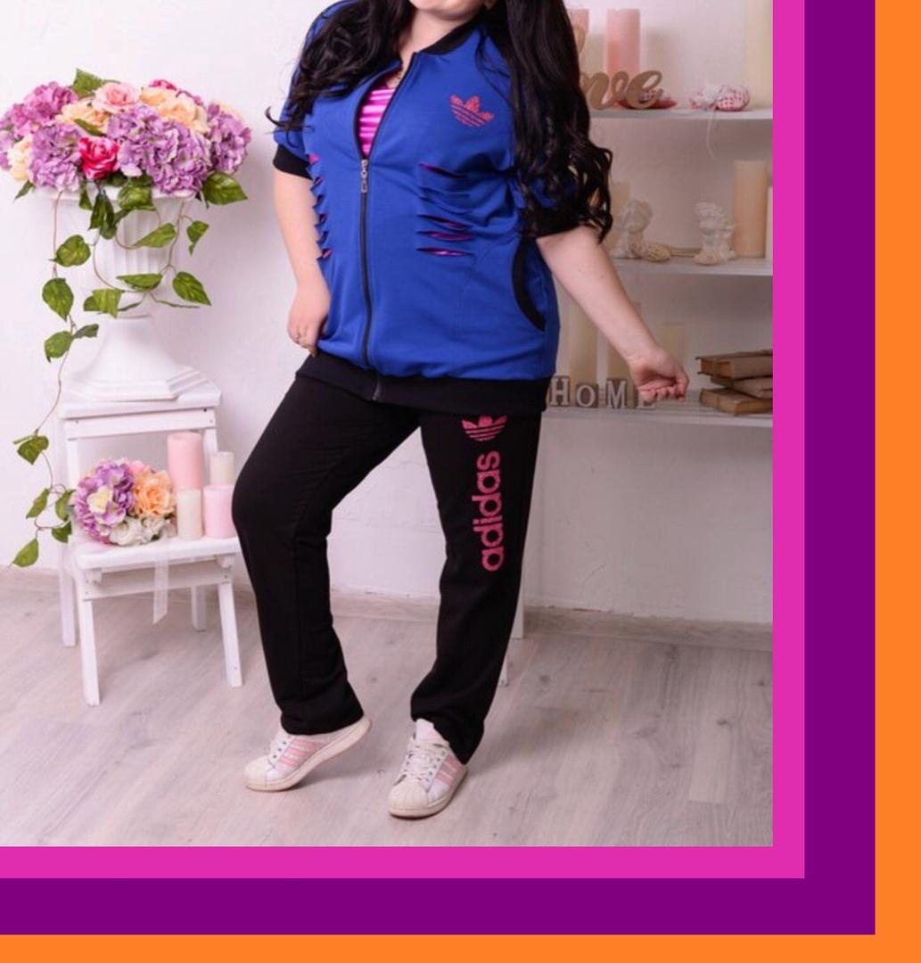 Спортивный костюм-тройка Лилия .SIZE+: СПОРТИВНЫЕ КОСТЮМЫ