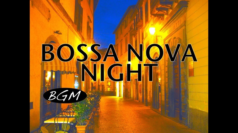 Bossa Jazz Music for relaxation!!BGM 作業用+勉強用カフェMUSIC!のんびり時間!!