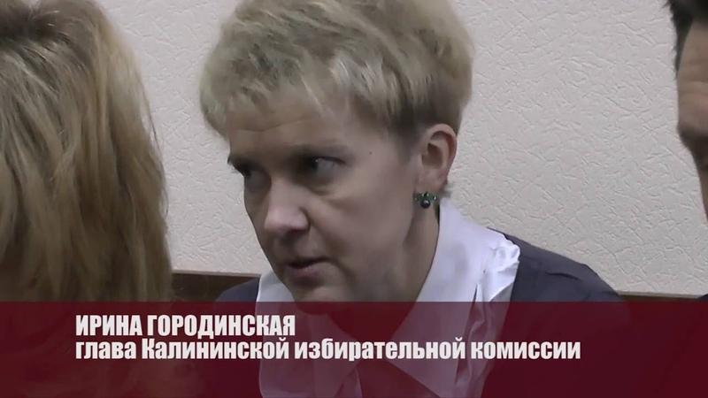 Дзержинск. 100 фальши