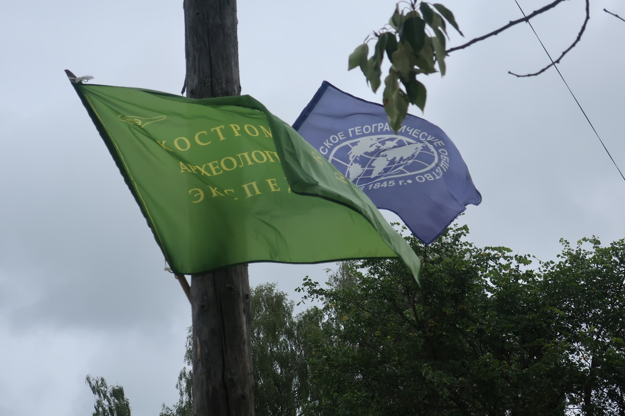 Флаги в лагере