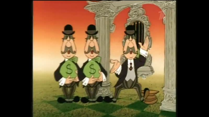 Скрудж МакДак и деньги (23.03.1967) HD720 (Scrooge McDuck and Money)