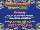 23-24.03.19 ТБТ Самара_ Терра 360_13.20, 21.20