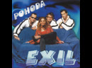Exil - Natasha Dancing (1996)
