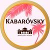 Ювелирный Дом Kabarovsky