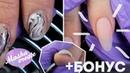 Наращивание ногтей полигелем форма Миндаль Долгожданный обзор АКРИГЕЛЯ Kodi