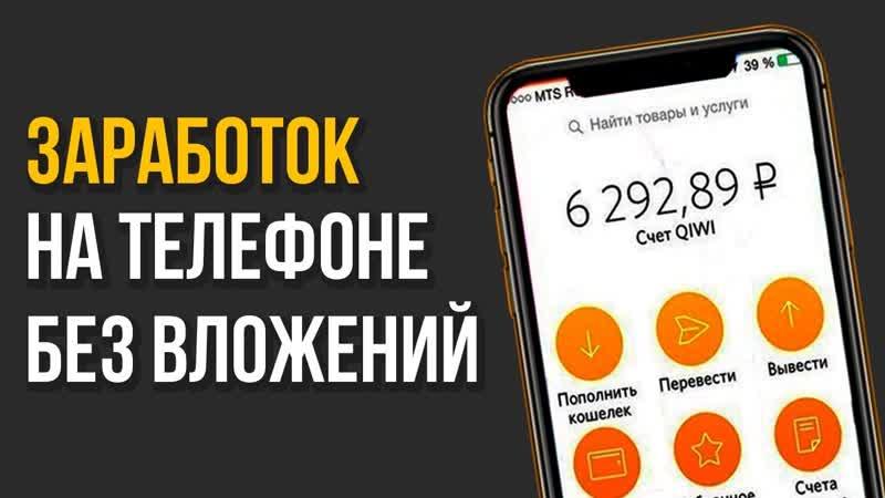 Как быстро заработать с телефона асус Код LGZSHS