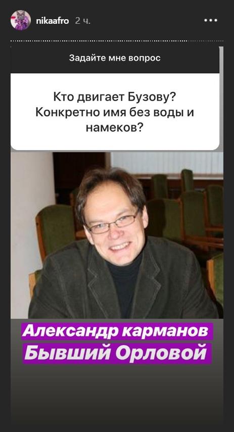 https://pp.userapi.com/c853424/v853424166/3b4e/faHYR6A-Izo.jpg