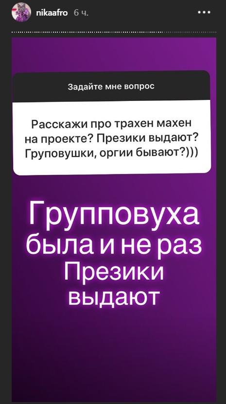 https://pp.userapi.com/c853424/v853424166/3b9f/jbL8UpTpiE0.jpg