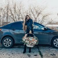 Настёночка Нехорошева