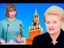 После визита к Путину Эстония не на шутку осмелела и спровоцировала борьбу за встречу с Путиным