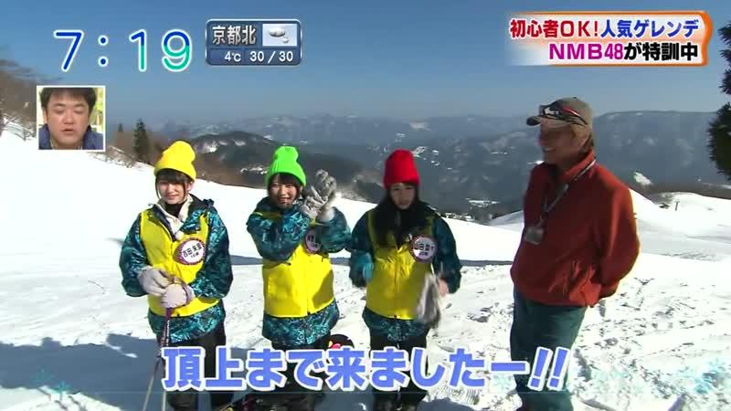 130219 NMB48 no Teens Hakusho 46