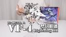 【最速开封】梦幻机体再临!VF4 Lightning III 万代HI-METAL R【超时空要塞FB2012】
