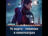 Живой концерт Юлии Zivert, новинки в драмтеатре и «жаркие» вечеринки в «Рандеву»