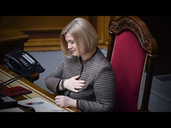 Вице-спикер Рады с разбега бухнулась на колени на дебатах в Олимпийском
