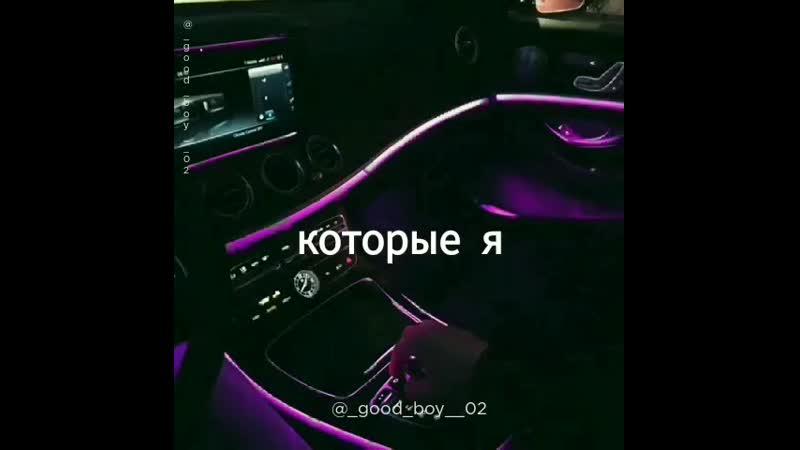 буду слушать музыку в своей машине