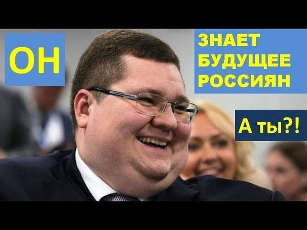 Мусорный апокалипсис в России начинается сегодня