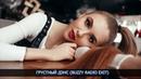 ГОРЯЧИЕ ХИТЫ 2019-Русский песенный альбом 2019 года-Знаменитая русская песня 2019 года