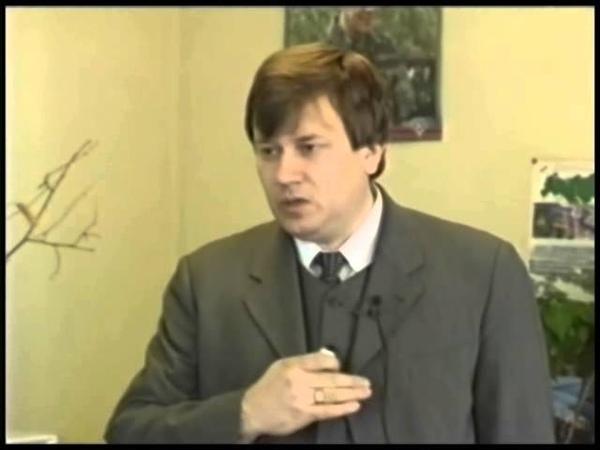 Г. Грабовой (4) Лекции в МЧС России 14, 21.09.2000