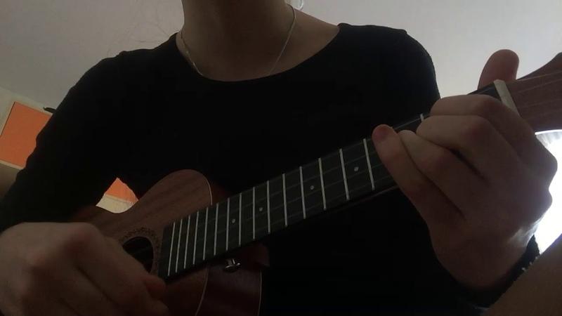 нонконформистка - манямир (укулеле cover)