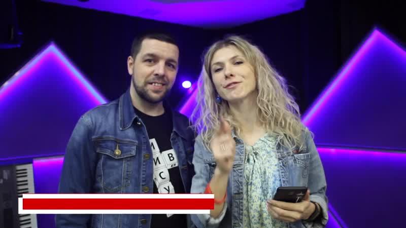 ПРИГЛАШЕНИЕ - Антон и Наташа Самсоновы
