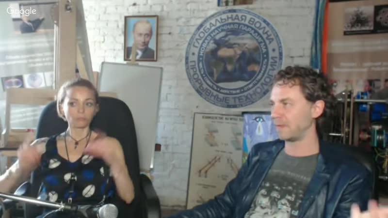 Инновационные психотехнологии 4D - Иван Николаев и Марго - Глобальная Волна - YouTube
