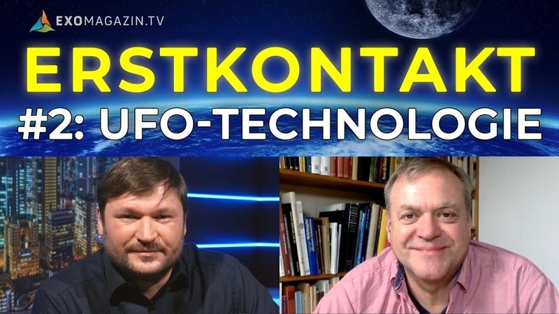 UFO Angriff auf Hubschrauber Geheime Briefings UFO Patente Bob Lazar Erstkontakt 2