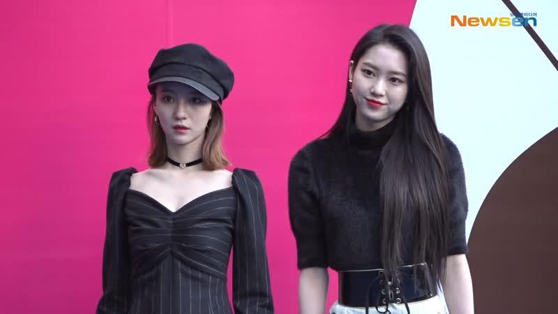 · Press-Media · 190324 · OH MY GIRL (Binnie Jiho) · Красная дорожка на 2019 Seoul Fashion Week ·