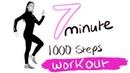 Lucy Wyndham-Read - Walking At Home Workout For Beginners | Короткая тренировка для начинающих
