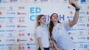 Неделя передовых технологий обучения EdTrendWeek в ТГУ
