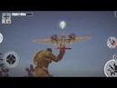 Commandose Strike Mission Senatery Android gameplay in urdu