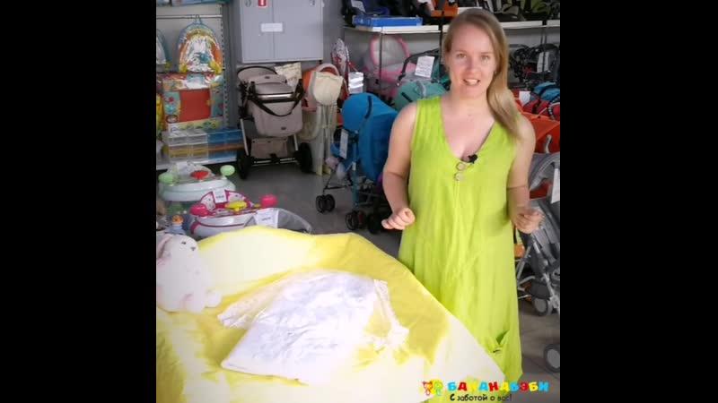 Одеяло-конверт Умка в БананаБэби