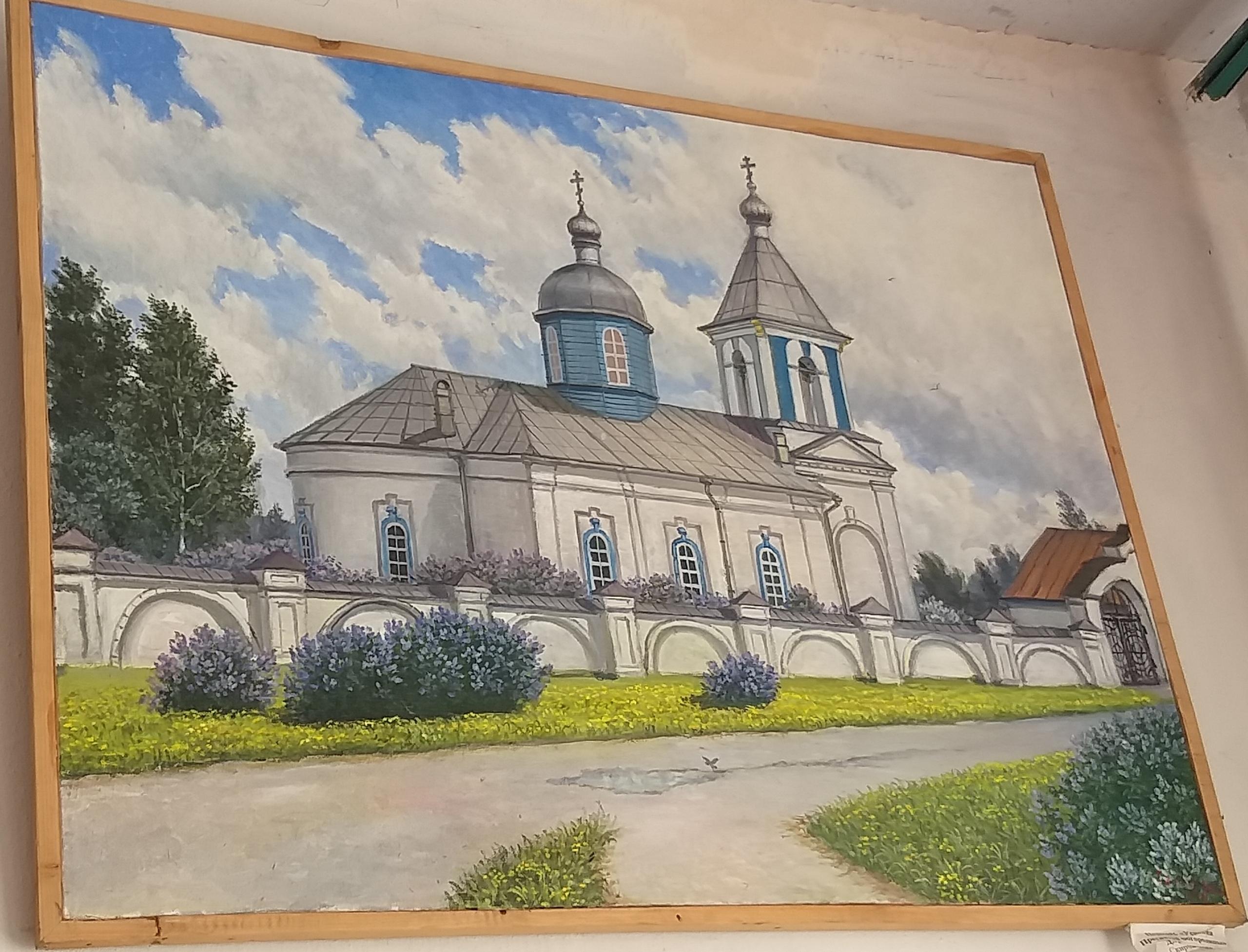 Церковь Успения Пресвятой Богородицы в Молочково