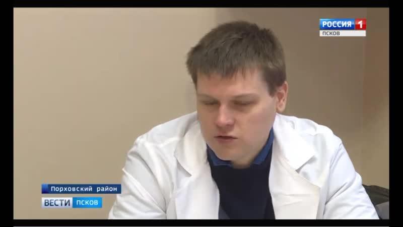 Врач общей практики Денис Лиллосон в поселке Славковичи