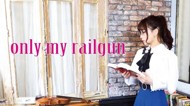 Only my railgun - from Toaru Kagaku no Railgun / Ayako Ishikawa feat. Senri Kawaguchi