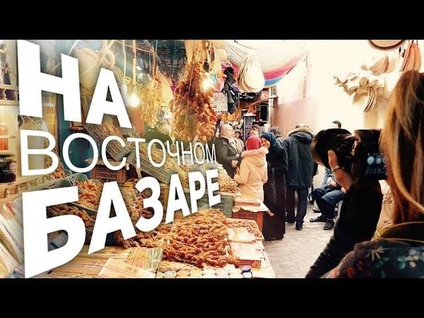 Тунис Сусс Медина базар цены на сувениры неуместный торг и опасности для белой девушки