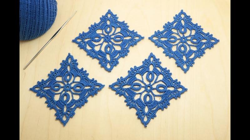 АЖУРНЫЙ КВАДРАТНЫЙ МОТИВ вязание крючком мастер класс How to Crochet for Beginners
