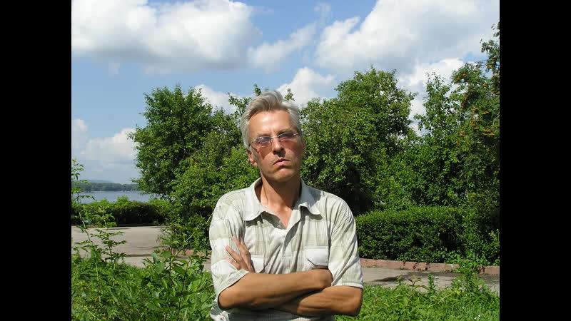 Заунывный город Андрей Елисеев самарский шансонье