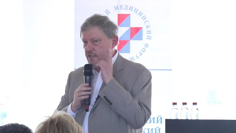 Григорий Явлинский о бюджетной и страховой медицине в России