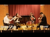 Song Ji Eun 'Don't Look At Me Like That' String Quartet Cover