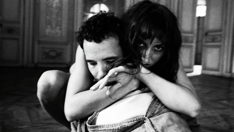 After Marianne - Nous Ne Vieillirons Pas Ensemble