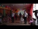 Танец подарок от родителей на выпускной в детском саду 144, Воронеж 2019 год