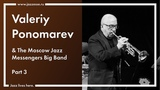 Valeriy Ponomarev &amp The Moscow Jazz Messengers Big Band live at Esse Jazz Club (part3_