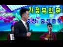 제17차 전국근로자들의 노래경연 가정부인부류 -4중창, 중창종목결승-