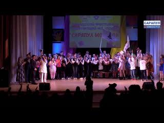 Фестиваль творчества работающей молодежи